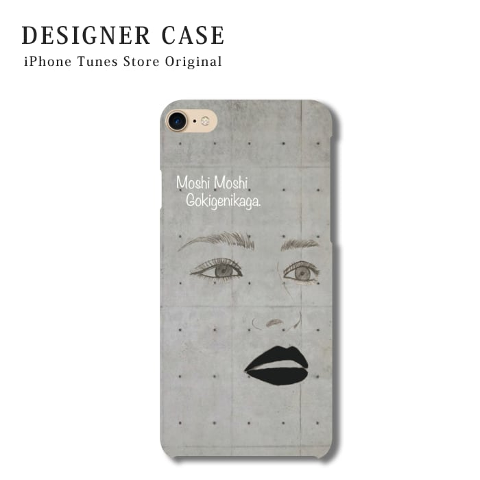 iPhone7 hardcase_ctst-1179-pc-cl-on-IPX7
