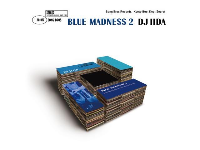DJ IIDA BLUE MADNESS 2