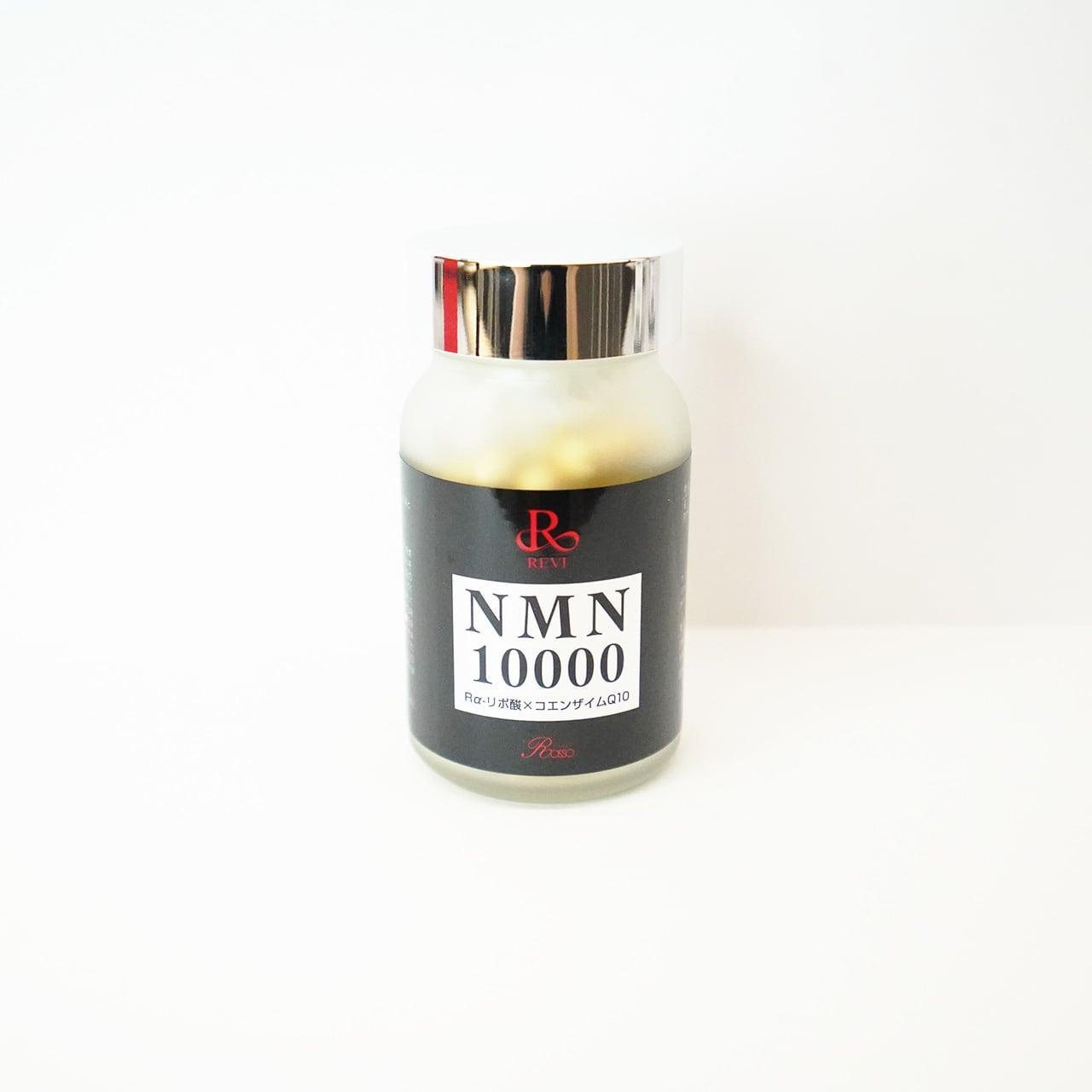 REVI NMN 10000