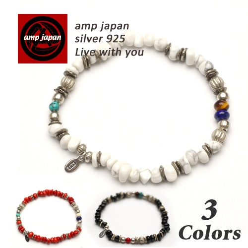 AMP JAPAN/アンプジャパン   タンブルストーンブレスレット  16ahk-451