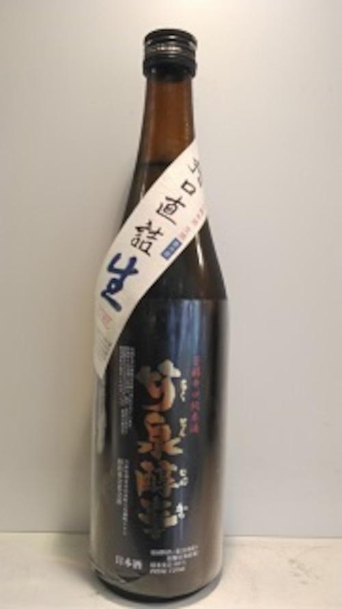竹泉 純米酒 醇辛 直詰 720ml