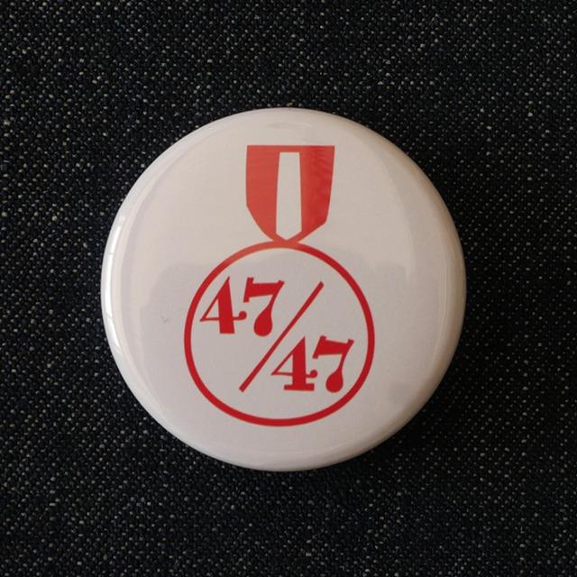 【在庫限り】缶バッジ 38mm 47/47 ホワイト