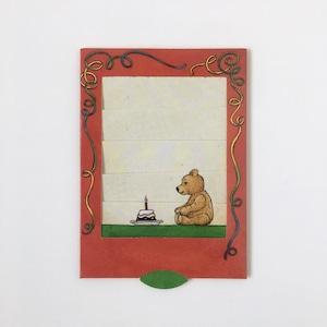 絵が変わるグリーティグカード Surprise Greeting Card