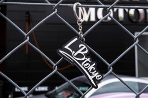 LB★TOKYO key chain White