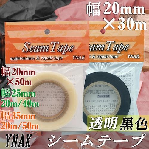 シームテープ テント ザック タープ シート レインウェア 補修 メンテナンス 用 強力 アイロン式 説明書付き 幅20mm×30m YNAK