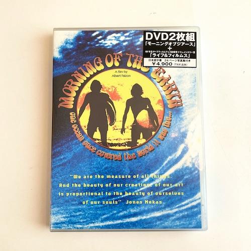 【MORNING OF THE EARTH】モーニングオブジアース DVD2枚組 日本語字幕 24ページ写真集付き