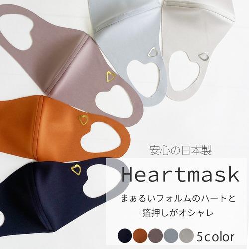 オープンハート ワイヤー入り 箔プリントマスク