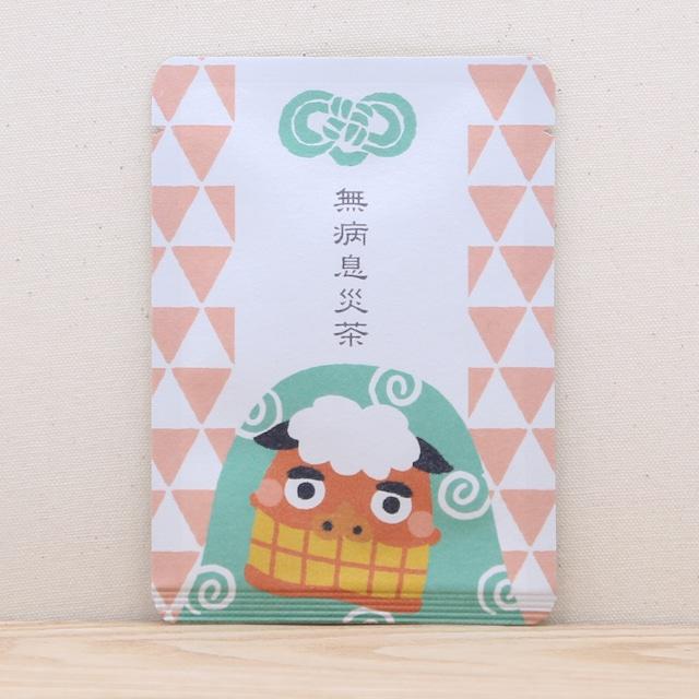 無病息災茶(獅子舞さん)|健康祈願|ごあいさつ茶