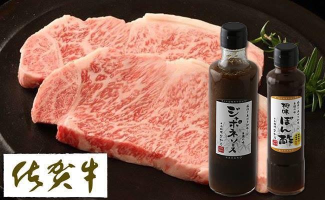 日本料理なか乃×佐賀牛サーロイン400g