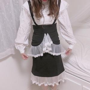 Frill tight skirt
