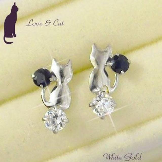 猫 ピアス サファイア CZ 9月誕生石 キュービックジルコニア 10金ホワイトゴールド