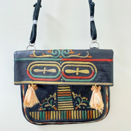 Vintage Embroidered Leather Bag