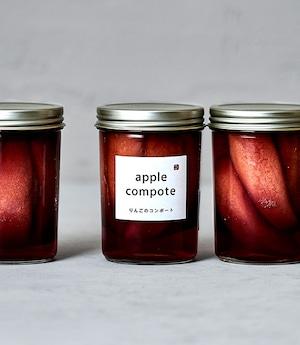 りんごのコンポート
