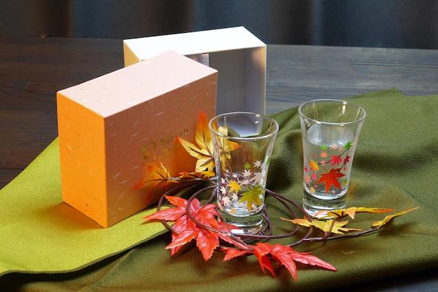 【cm-03s】『冷感紅葉』『天開グラス ペアセット』*冷感 紅葉 グラス ペアセット 贈り物 温度で変化 不思議な マジック 日本酒 乾杯 ギフト プレゼント お祝い