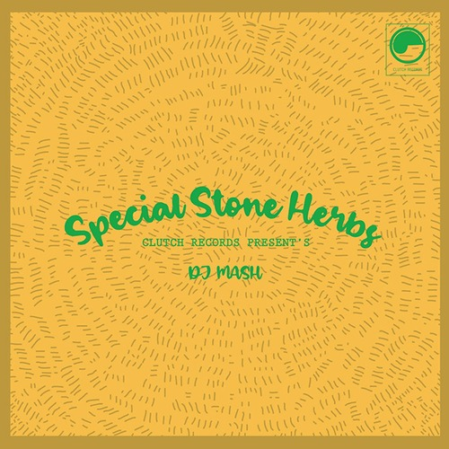 【CD】DJ MASH - Special Stone Herbs