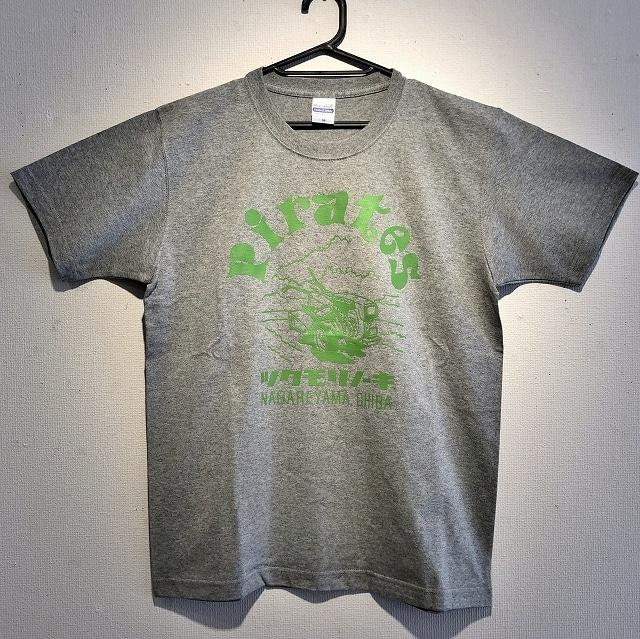 江口寿史 「ツクモリノーキ」Tシャツ(グレー×グリーン字)クリアファイル付き( ※色は選べません)