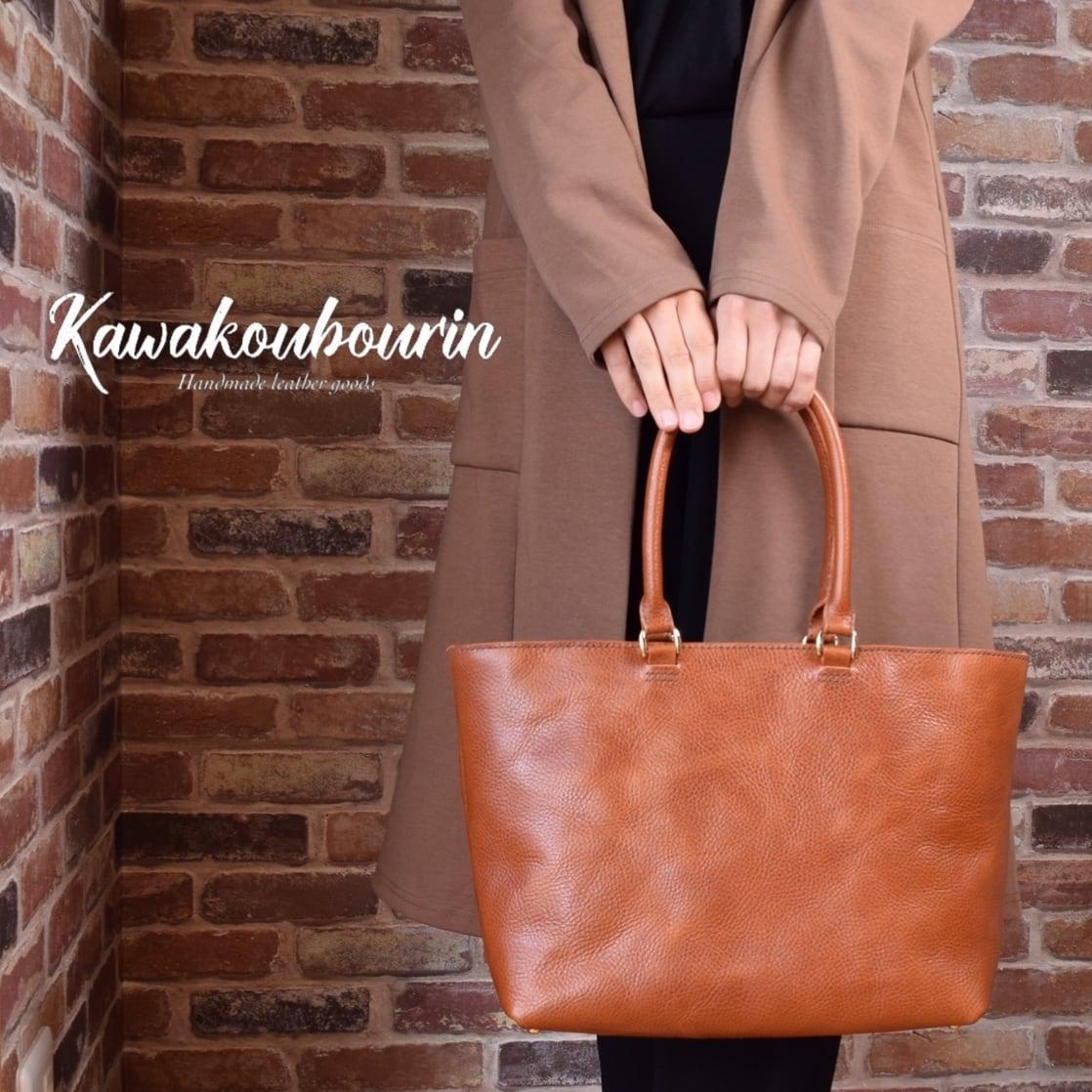 【在庫商品】2×2way 気分転換できるトートバッグ (KA022a1)