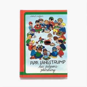 アストリッド・リンドグレーン「Pippi Långstrump har julgransplundring(ピッピのクリスマスツリーのかたづけパーティー)」《1990-02》