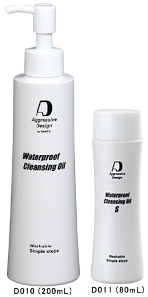 Aggressive Design Waterproof Cleansing Oil  200ml