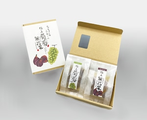 詰め合わせ[葡萄・無花果]