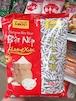 Bột nếp-もち米粉(Glutinous rice flour)-500g