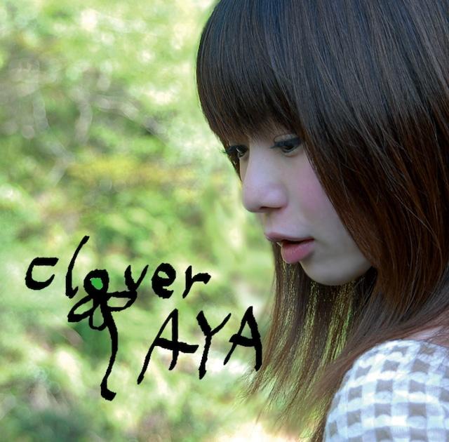 【FC限定】clover