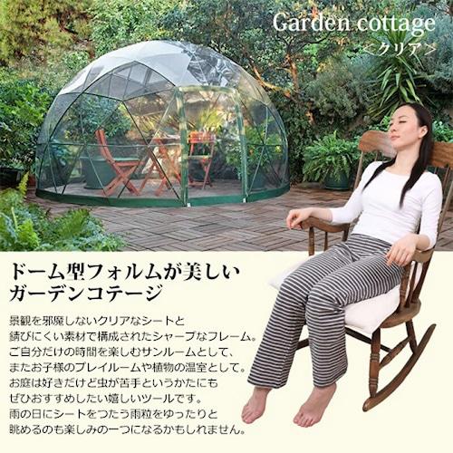 Mt.SUMI(マウント・スミ) ガーデンコテージ(スモール)/ブラック 2.4*1.4m アウトドア 用品 キャンプ グッズ バーベキュー BBQ