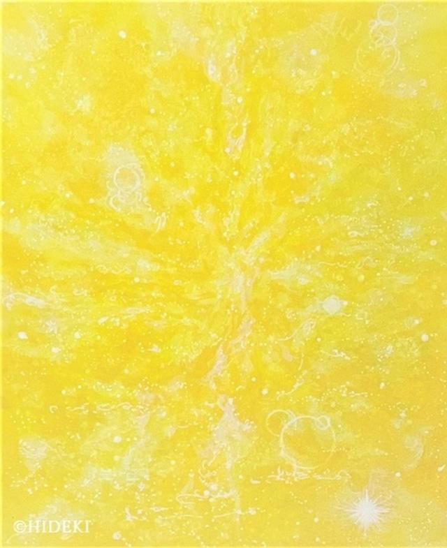 黄金の炎(個人用)~Gold yellow Flame~レムリアの叡智から