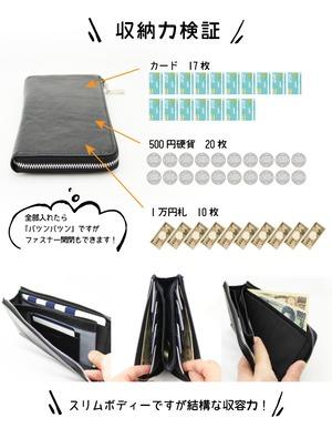 Smart Action Wallet