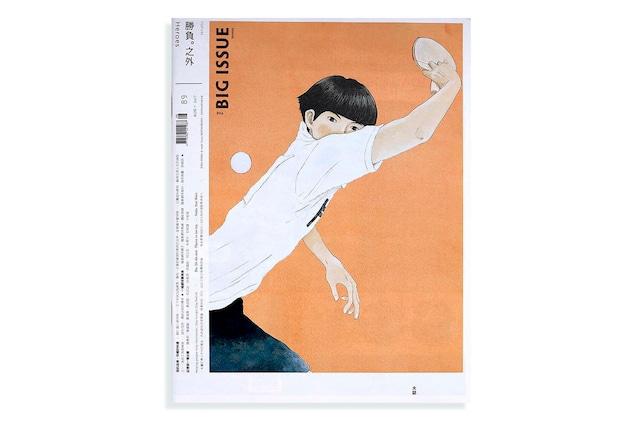 The Big Issue Taiwan 89 / 勝負。之外 Heroes