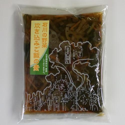 《化学調味料無添加》石川の野菜炊き込みご飯の素 300g