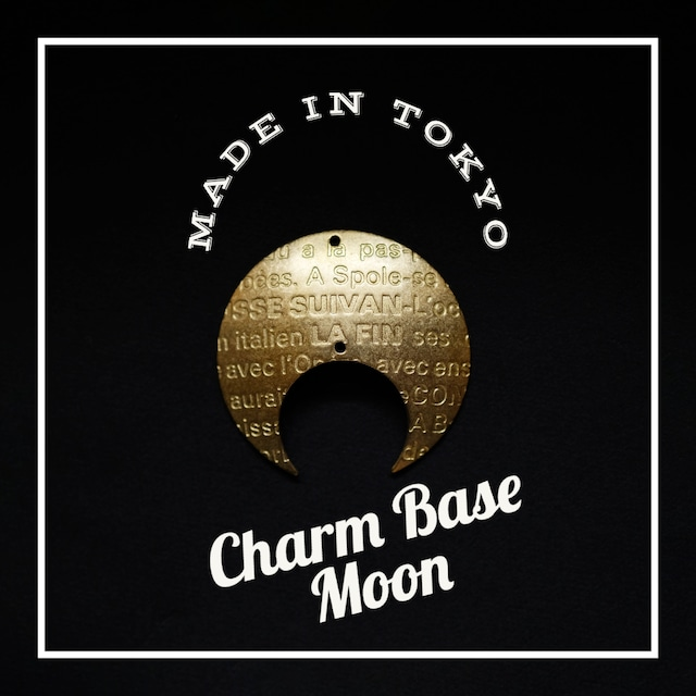 【1個】チャーム・ベース 三日月 A(2穴)フランス語模様(日本製、真鍮、無垢)
