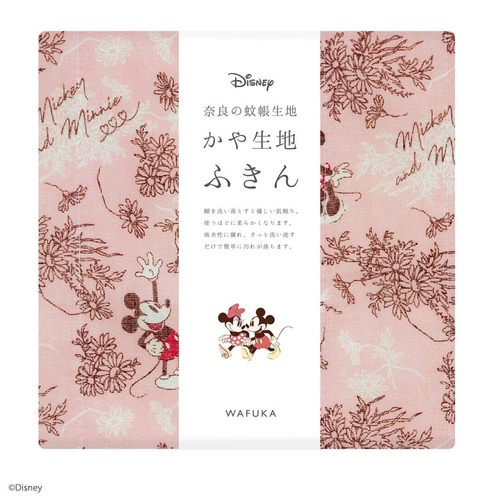 【日本製】Disney ディズニー かや生地 ふきん 『デート』 奈良の 蚊帳生地