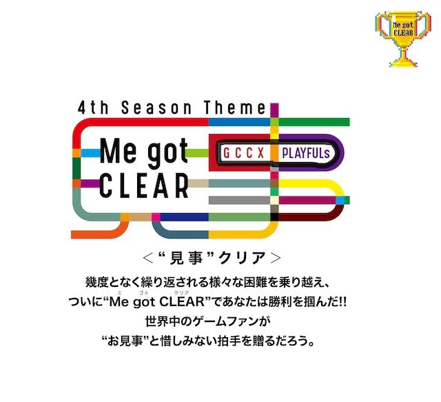 Me got CLEAR-CAP
