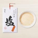 清見オレンジ塩  /  Kiyomi orange salt