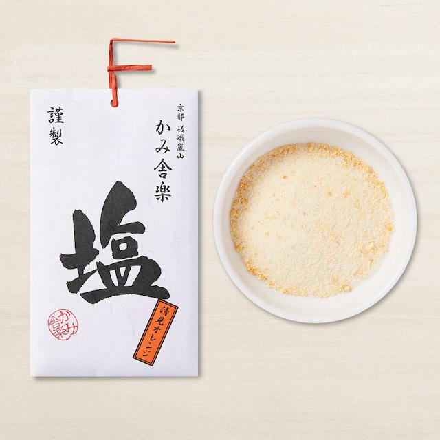 梅しそ塩 / Ume-shiso (pickled-ume & perilla) salt