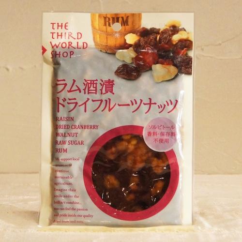 【第3世界ショップ】ラム酒漬けドライフルーツ&ナッツ
