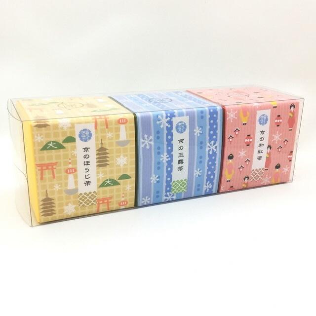 京都の冬 箱茶 玉露/和紅茶/ほうじ茶 3点セット