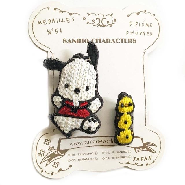 サンリオ刺繍ミニブローチ Pochacco