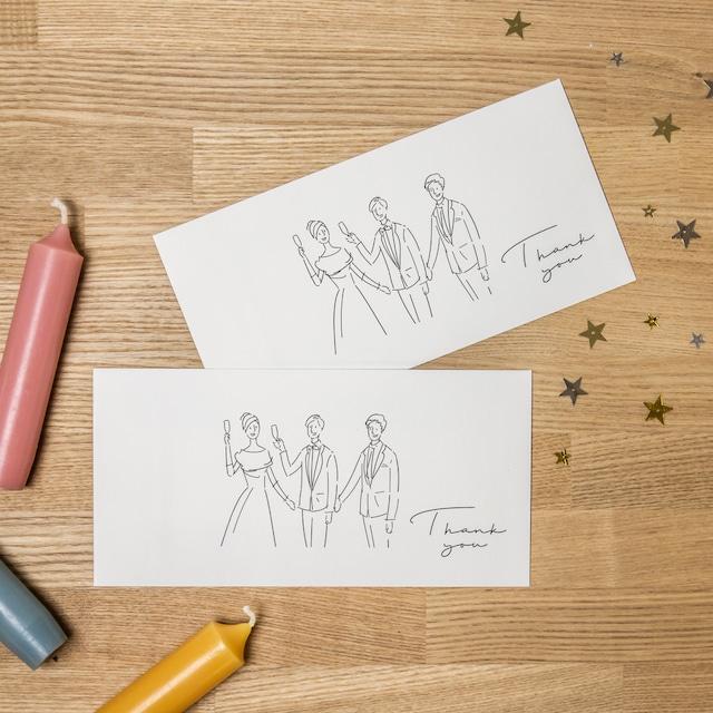 【お車代・御礼用 ポチ袋】Celebration(セレブレーション)| 8枚