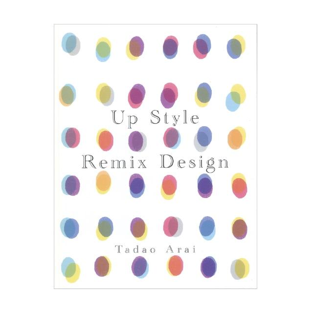 Up Style Remix Design
