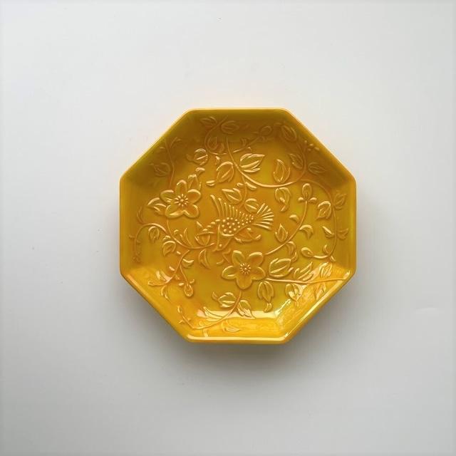 【有田焼】黄交趾 花鳥彫八角皿