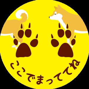 床用ステッカー(幼児向け・犬)