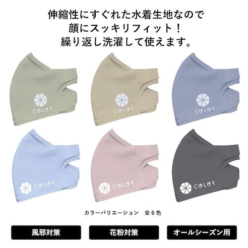 100枚セット【デザインデータ入稿】オリジナルデザインマスク