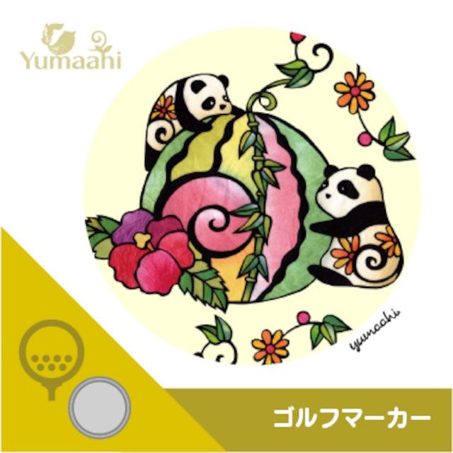 ゴルフマーカー :パンダと笹スイカ