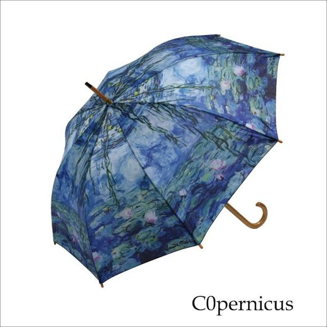 umbrella モネ【睡蓮】名画木製ジャンプ傘  浜松雑貨屋Copernicus