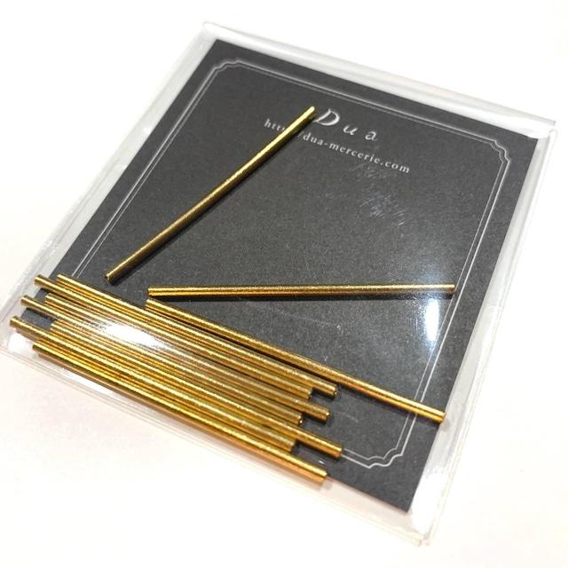 〈最終入荷〉インド真鍮竹ビーズパック(40mm/10p)