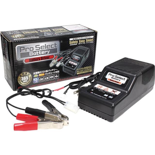バイク バッテリー充電器 プロセレクト バッテリードライバー