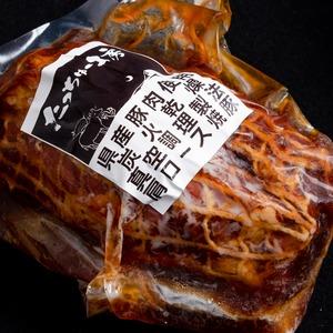 沖縄県産焼豚400g