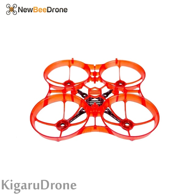 NewBeeDrone 75mm Cockroach Brushless Extreme-Durable Frame (7色カラー)